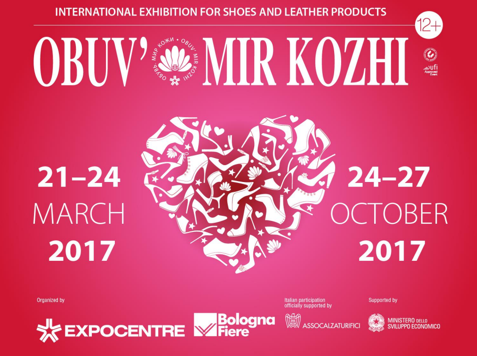 Obuv' Mir Kozhi Moscow Marino Orlandi Bags 21-24 March 24-27 October